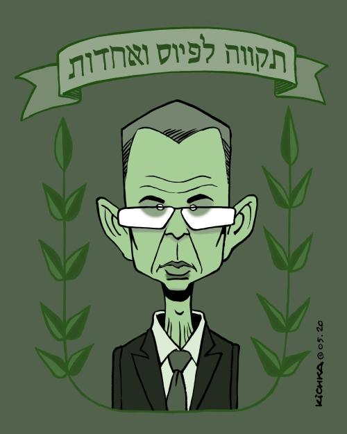 Yariv Levine