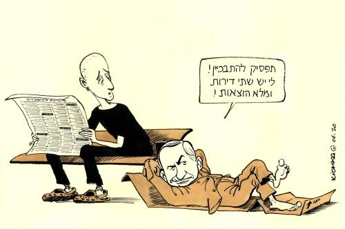 Bibi Hatavot