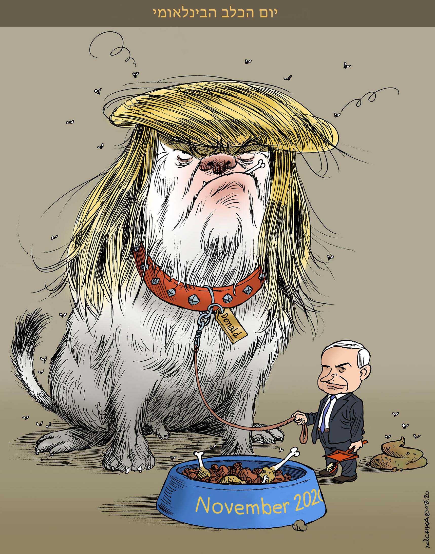 Trump Dog Day